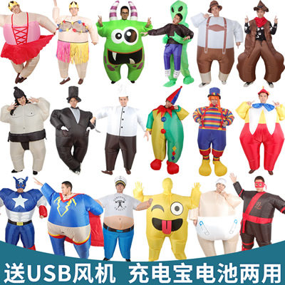 inflatable-costumes